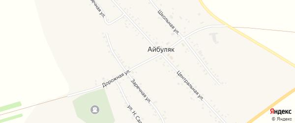 Дорожная улица на карте села Айбуляка с номерами домов