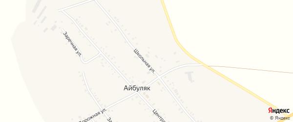 Школьная улица на карте села Айбуляка с номерами домов