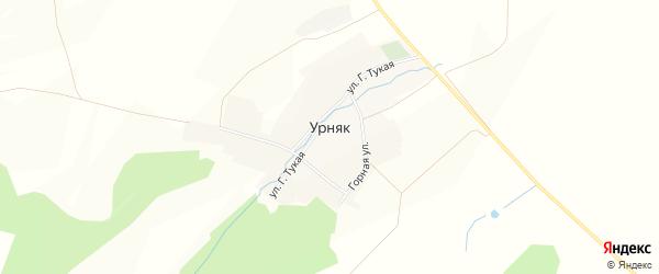 Карта села Урняка в Башкортостане с улицами и номерами домов