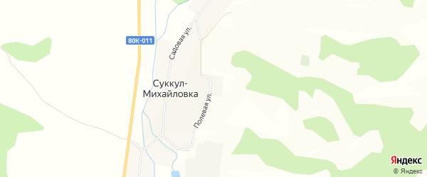 Карта деревни Суккула-Михайловки в Башкортостане с улицами и номерами домов