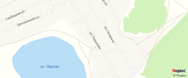 Улица Горшкова на карте села Черлака с номерами домов