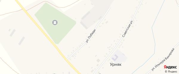 Улица Победы на карте села Урняка с номерами домов
