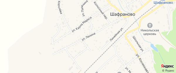 Улица Ленина на карте села Шафраново с номерами домов
