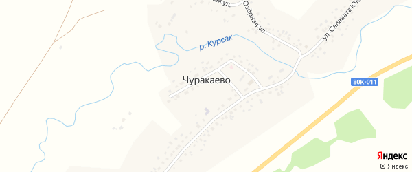 Улица Салавата Юлаева на карте села Чуракаево с номерами домов