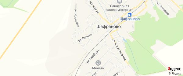 Карта села Шафраново в Башкортостане с улицами и номерами домов