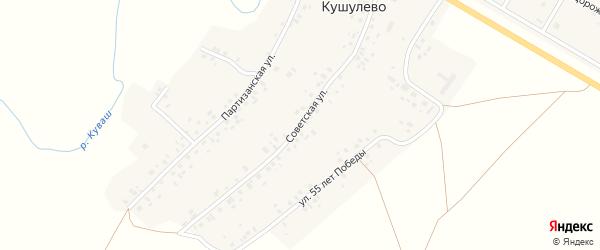 Советская улица на карте села Кушулево с номерами домов