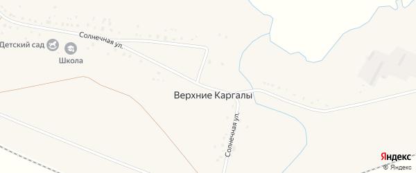 Солнечная улица на карте села Верхние Каргалы с номерами домов