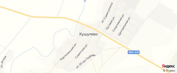 Карта села Кушулево в Башкортостане с улицами и номерами домов