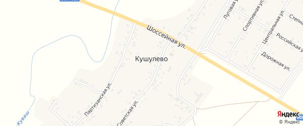 Дорожная улица на карте села Кушулево с номерами домов