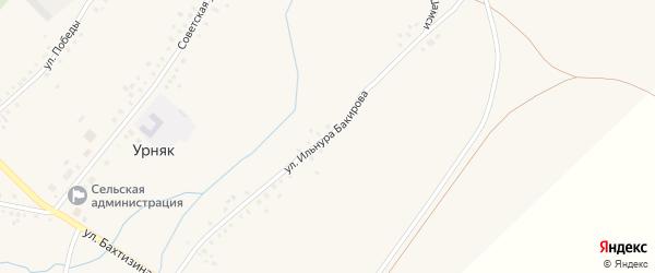 Улица Бакирова Ильнура на карте села Урняка с номерами домов