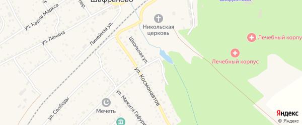 Школьная улица на карте села Шафраново с номерами домов
