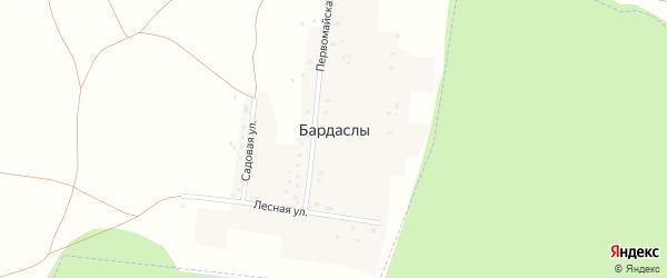 Первомайская улица на карте села Бардаслы с номерами домов