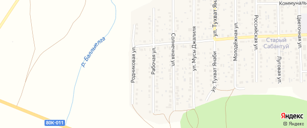 Рабочая улица на карте села Киргиза-Мияки с номерами домов