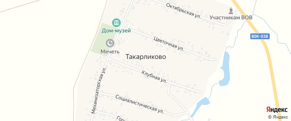 Горная улица на карте села Такарликово с номерами домов