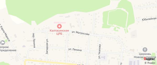 Улица Матросова на карте села Калтасов с номерами домов