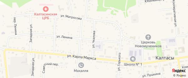 Улица Чкалова на карте села Калтасов с номерами домов