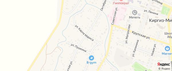 Улица К.Маркса на карте села Киргиза-Мияки с номерами домов