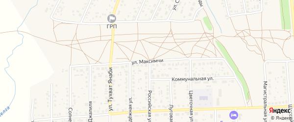 Улица Максимчи на карте села Киргиза-Мияки с номерами домов