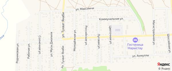 Российская улица на карте села Киргиза-Мияки с номерами домов