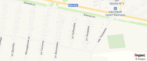 Улица Кубакаева на карте села Калтасов с номерами домов