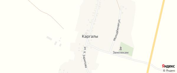 Улица Х.Зарипова на карте села Каргалы с номерами домов