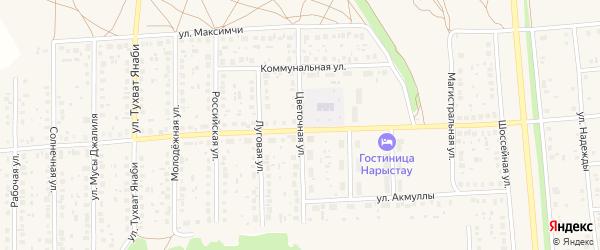 Цветочная улица на карте села Киргиза-Мияки с номерами домов