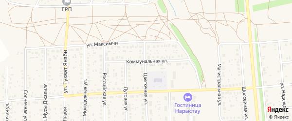 Коммунальная улица на карте села Киргиза-Мияки с номерами домов