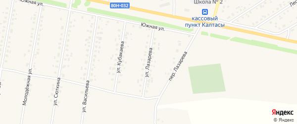 Улица Лазарева на карте села Калтасов с номерами домов