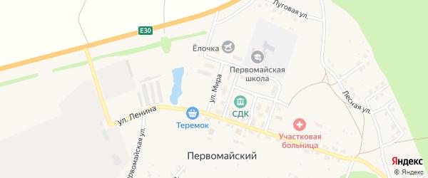 Улица Мира на карте села Первомайского с номерами домов
