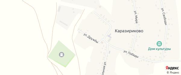 Улица Дружбы на карте села Каразириково с номерами домов