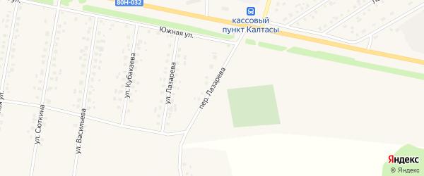 Переулок Лазарева на карте села Калтасов с номерами домов