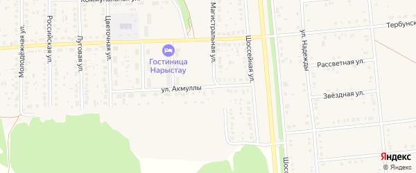 Улица Акмуллы на карте села Киргиза-Мияки с номерами домов