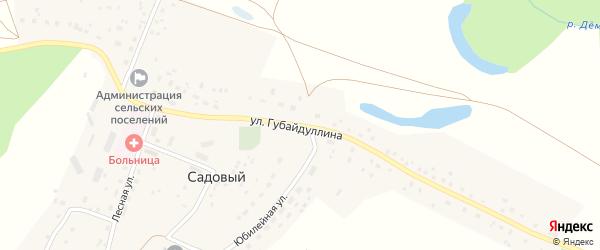 Улица Губайдуллина на карте села Садового с номерами домов