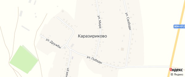 Школьная улица на карте села Каразириково с номерами домов