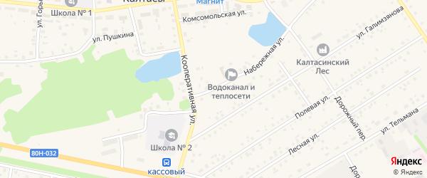 Набережная улица на карте села Калтасов с номерами домов