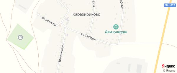 Улица Победы на карте села Каразириково с номерами домов