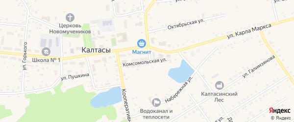 Комсомольская улица на карте села Калтасов с номерами домов