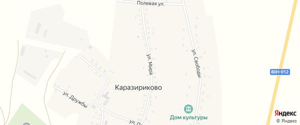 Улица Мира на карте села Каразириково с номерами домов