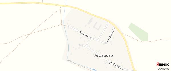Речная улица на карте деревни Алдарово с номерами домов