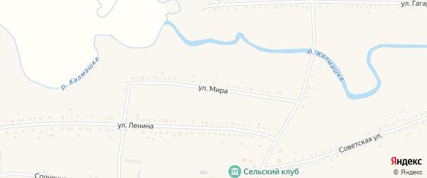 Улица Мира на карте села Старокалмашево с номерами домов
