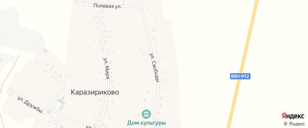 Улица Свободы на карте села Каразириково с номерами домов