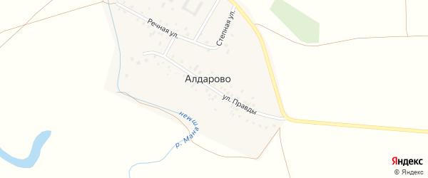 Улица Правды на карте деревни Алдарово с номерами домов
