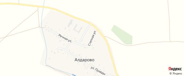 Степная улица на карте деревни Алдарово с номерами домов