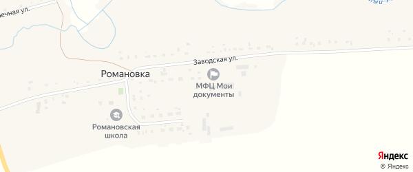 Заводская улица на карте деревни Романовки с номерами домов
