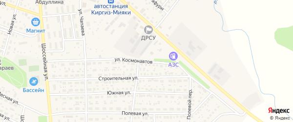 Улица Космонавтов на карте села Киргиза-Мияки с номерами домов