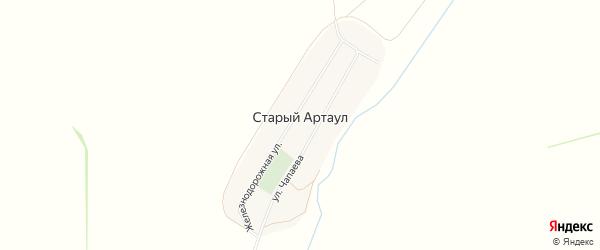 Карта села Старого Артаула в Башкортостане с улицами и номерами домов
