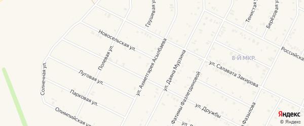 Улица Даяна Мурзина на карте Дюртюлей с номерами домов