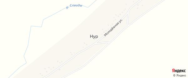 Молодежная улица на карте деревни Нура с номерами домов