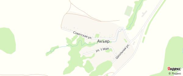 Советская улица на карте деревни Акъяра с номерами домов