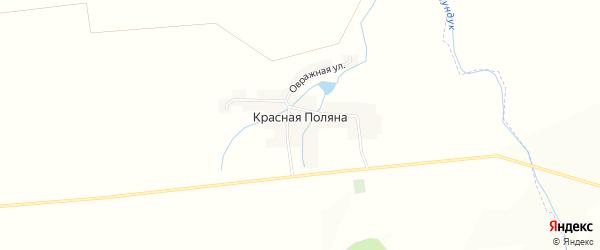 Карта деревни Красной Поляны в Башкортостане с улицами и номерами домов